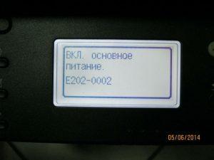 Как исправить ошибку E202-0002 на принтерах серии Canon MF 4410-4430
