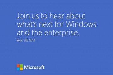 Мероприятие в Сан-Франциско, или новость о Windows 10