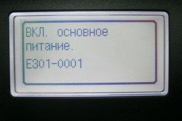443020142