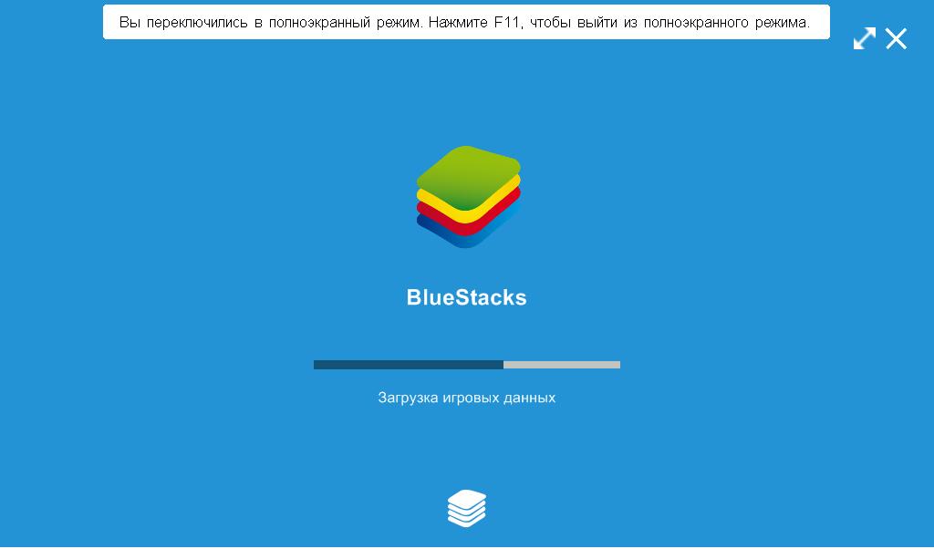 Бесплатный эмулятор андроид BlueStacks App Player