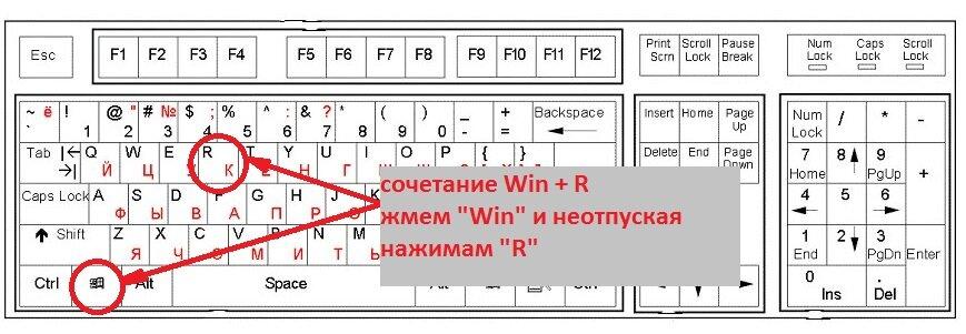 klava_win_r