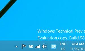 Windows 10 сборка 9879