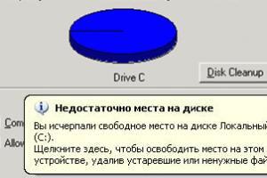 Как увеличить диск С за счет других дисков без потери данных