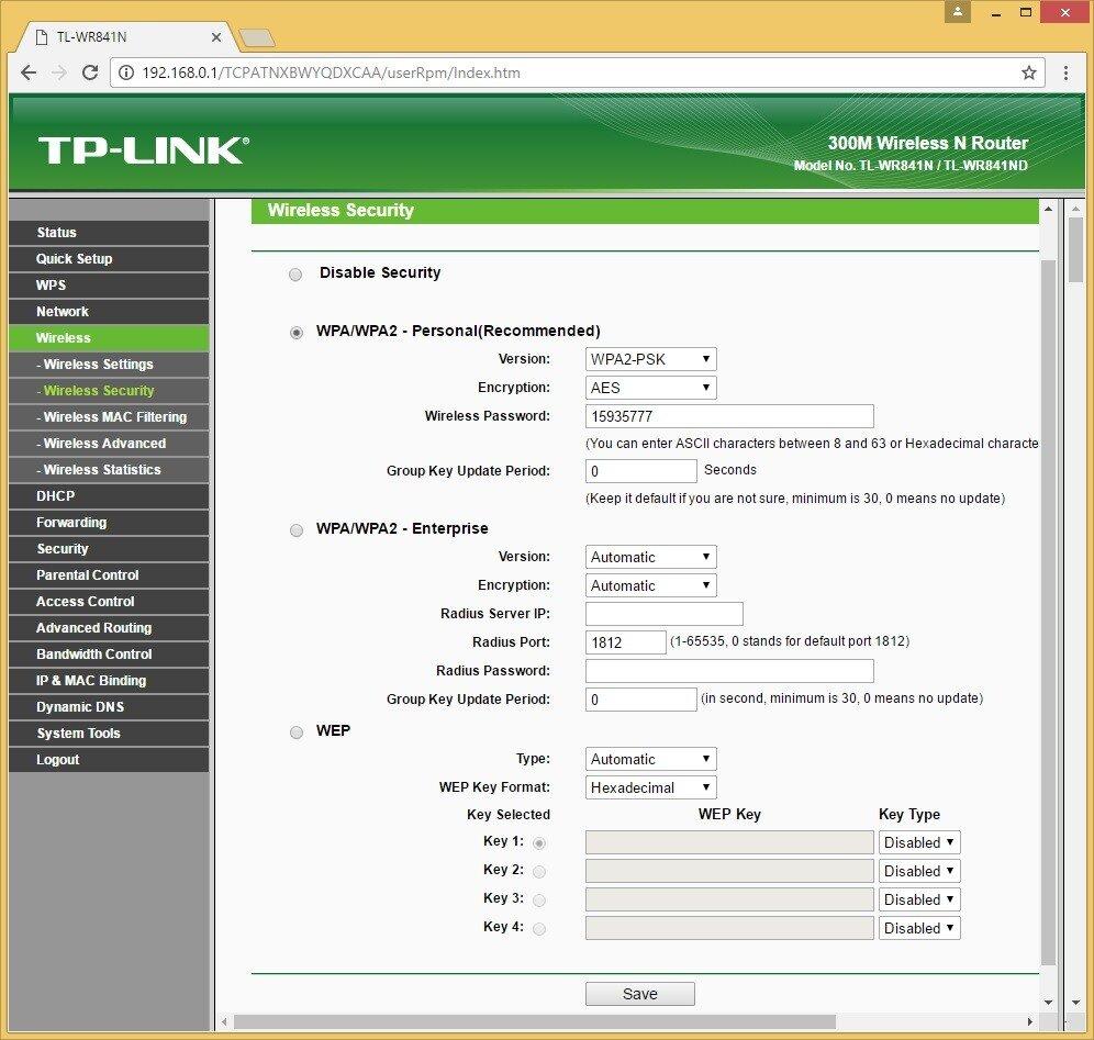 tplink_wifi_security_setting