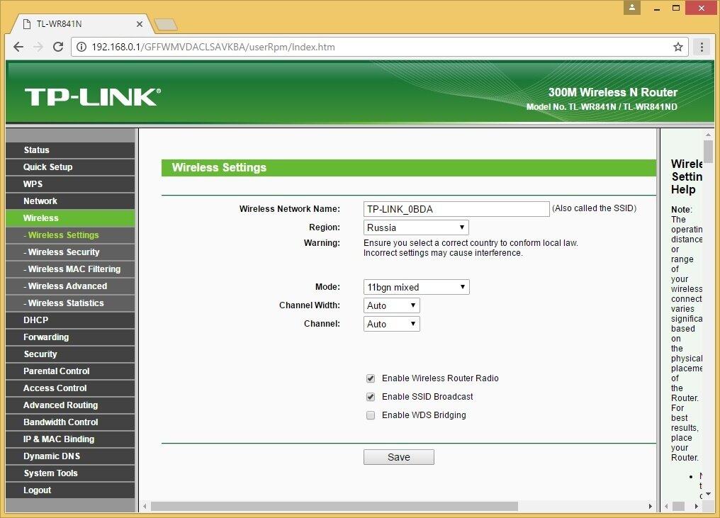 tplink_wifi_setting