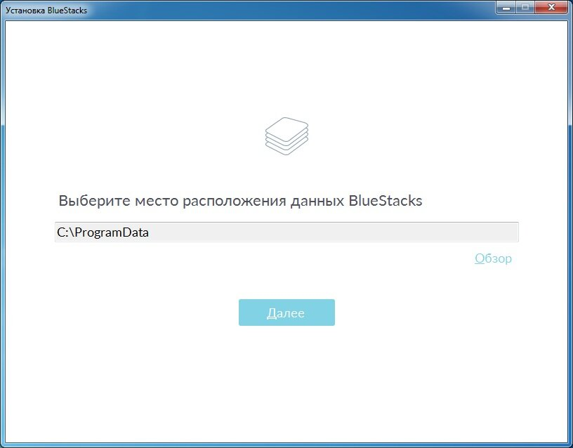 8_Install_BlueStacks