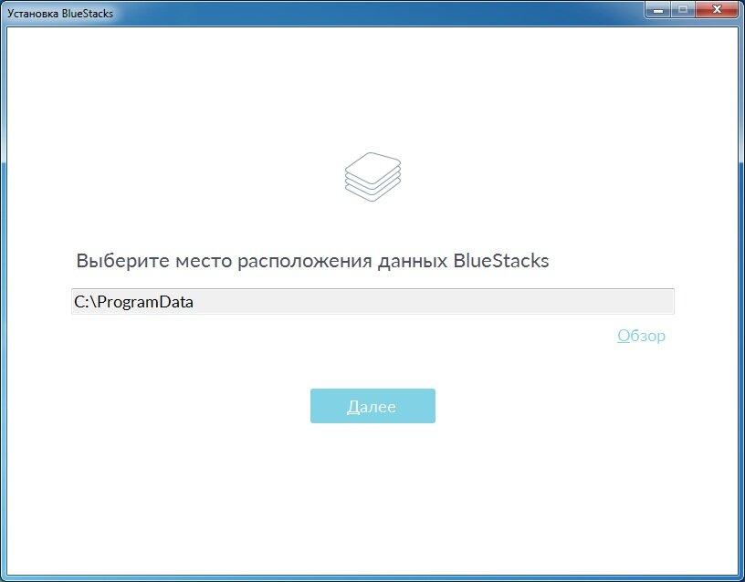 8_Install_BlueStacks