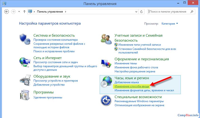 Смена языка окон и меню Windows 7 (смена языка интерфейса)